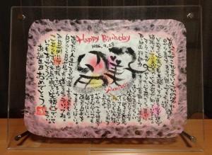お友達へのお誕生日プレゼント 額サイズA4