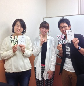 2015-05-11 13.16.44 HDR - コピー