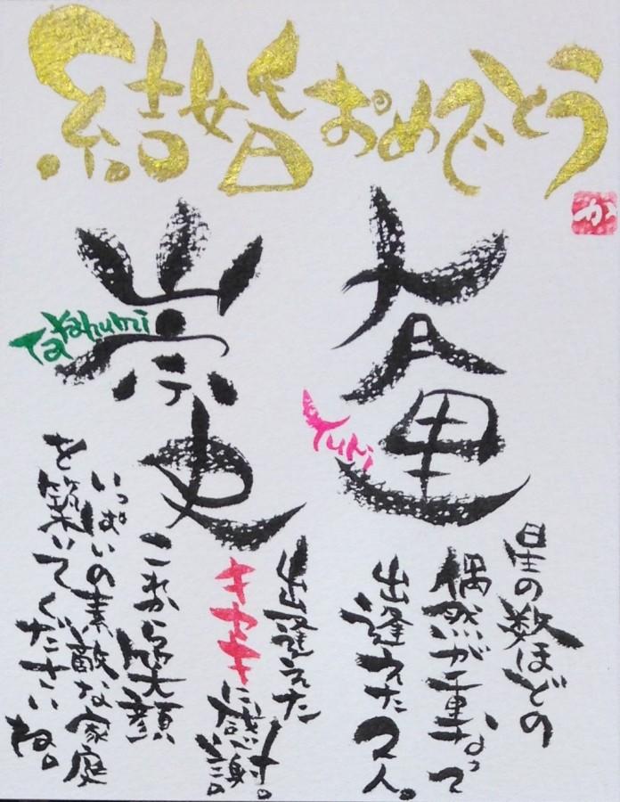 2015-01-13 16.49.31