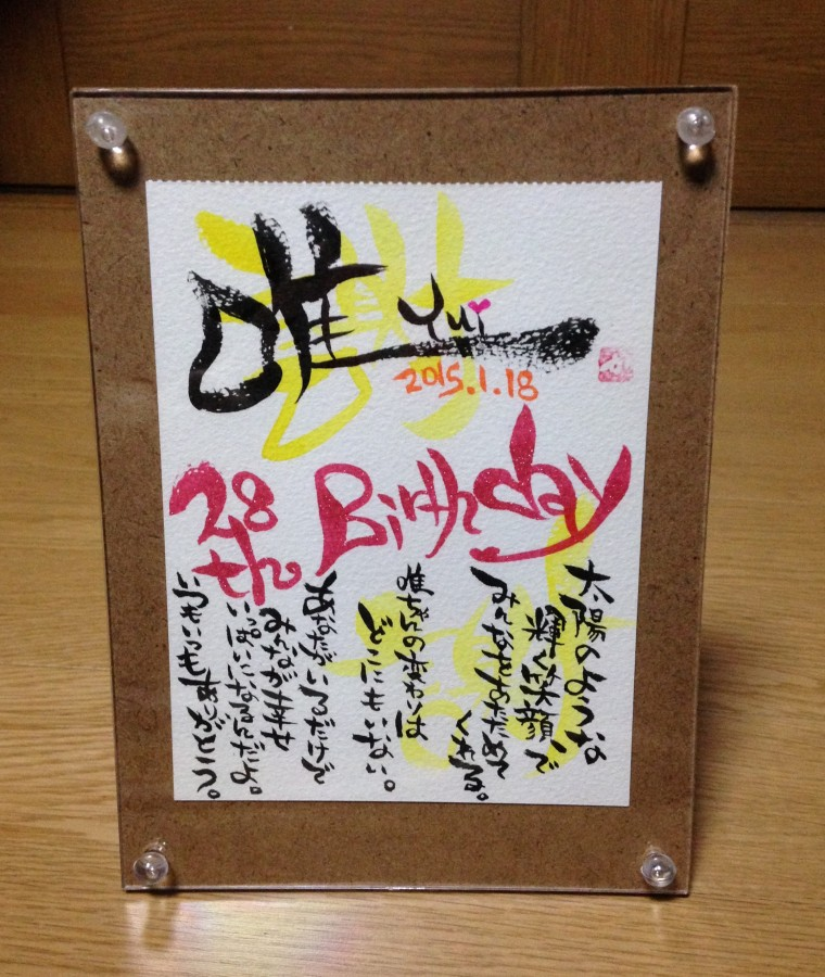 2015-01-17 15.40.04