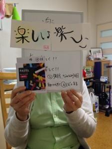2015-04-19 15.37.36 HDR