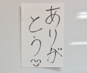 2015-05-11 12.15.06 HDR - コピー