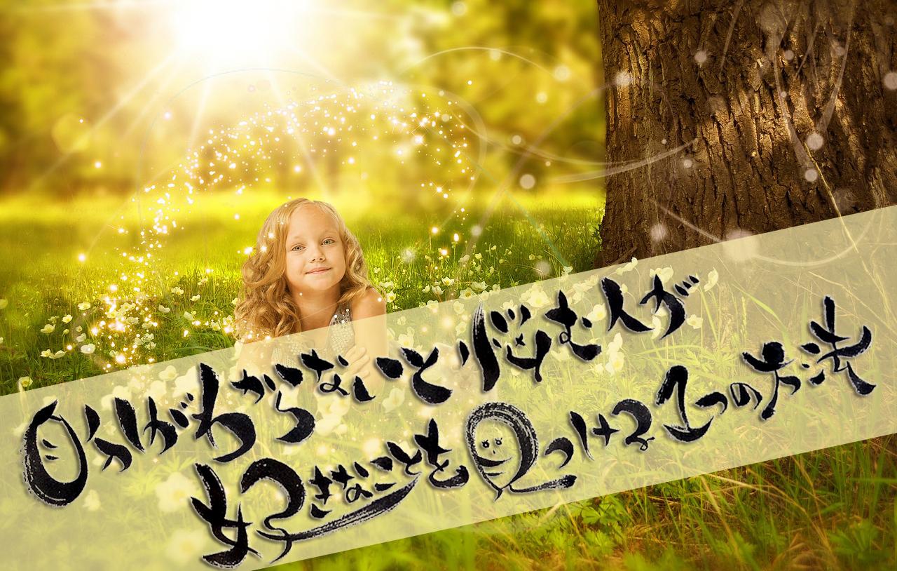 girls-529013_1280