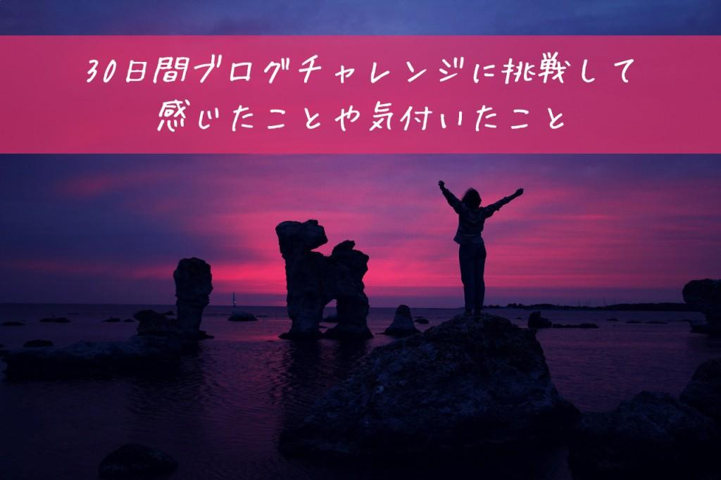 success-846055_1280