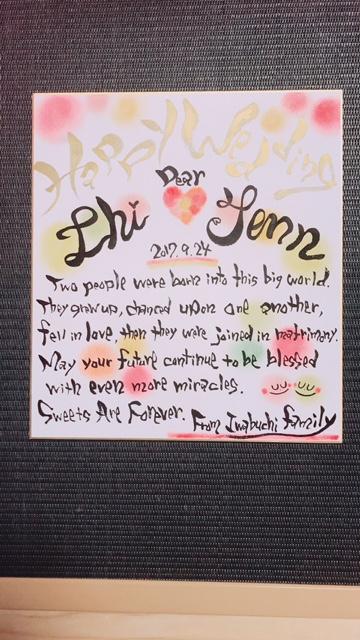 海外・留学に行く時のプレゼントは筆で書いた手書きメッセージがオススメ!!